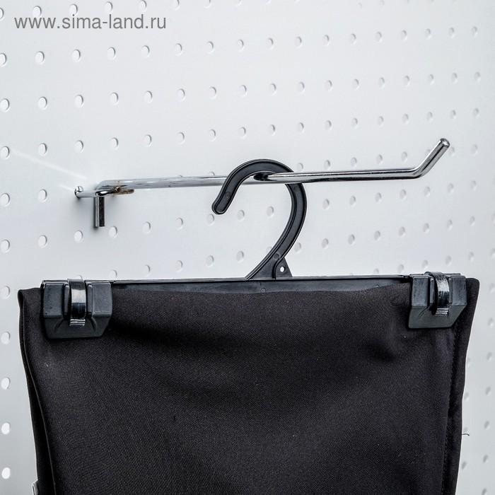Вешалка для брюк и юбок L=23, (фасовка 10 шт), цвет чёрный