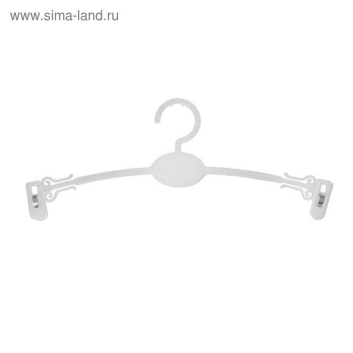 Вешалка для брюк и юбок L=25, (фасовка 10 шт), цвет белый