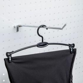 Вешалка для брюк и юбок L=27, (фасовка 10 шт), цвет чёрный Ош