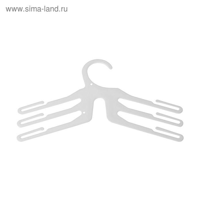 Вешалка многоуровневая, L=20, три плеча, (фасовка 10 шт), цвет белый