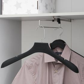 Вешалка-плечики для одежды, размер 48-50, покрытие soft-touch, цвет чёрный