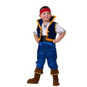 Детский карнавальный костюм «Джейк», текстиль, размер 28, рост 110 см