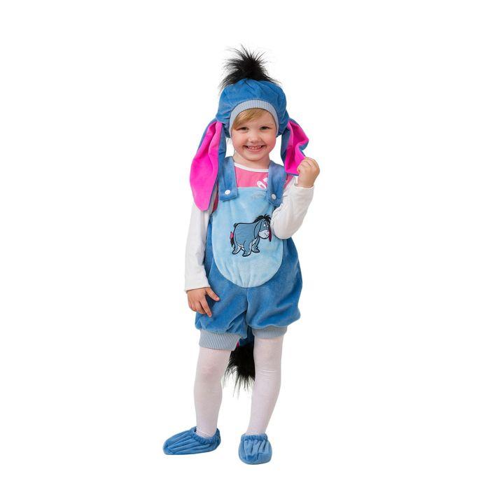 Детский карнавальный костюм «Ушастик», плюш, размер 26, рост 104 см