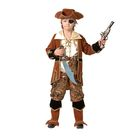"""Карнавальный костюм """"Капитан пиратов"""", бархат, парча, р-р 28, рост 110 см, цвет коричневый"""