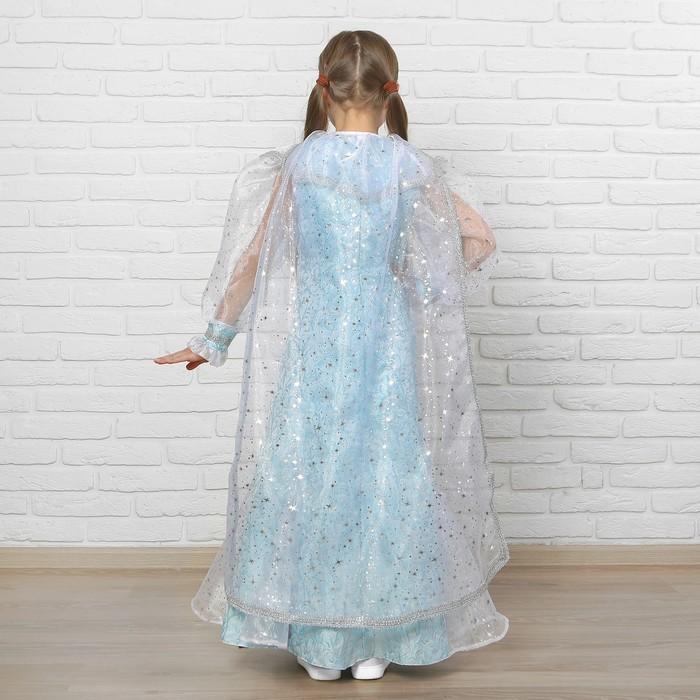 Детский карнавальный костюм «Снежная королева», парча, размер 28, рост 110 см