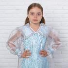 Детский карнавальный костюм «Снежная королева», парча, размер 30, рост 116 см