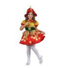 Детский карнавальный костюм «Дюймовочка», бархат, р. 34, рост 134 см