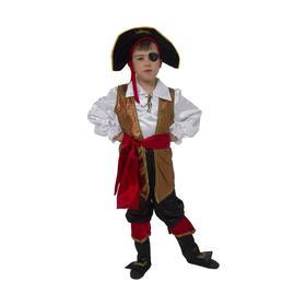 Карнавальный костюм «Капитан Флинт», текстиль, размер 36, рост 146 см