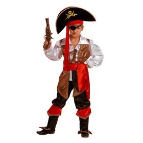 Карнавальный костюм «Капитан Флинт», текстиль, размер 38, рост 152 см