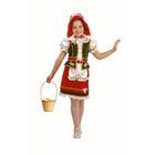 Карнавальный костюм «Красная Шапочка», бархат, р. 34, рост 134 см