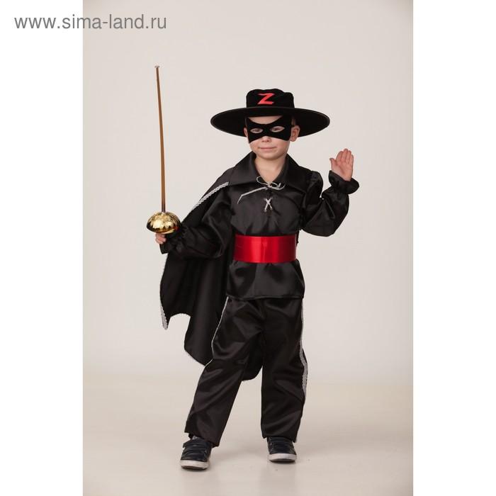 Карнавальный костюм «Зорро», текстиль, размер 30, рост 116 см