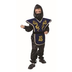 Карнавальный костюм «Ниндзя», текстиль, размер 36, рост 146 см, цвет синий