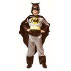 Детский карнавальный костюм «Чёрный плащ», текстиль, размер 40, рост 158 см