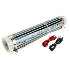 Теплый пол Caleo Line 4 м2, пленочный, инфракрасный, 130 Вт/м2, ламинат/линолеум