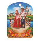 """Доска разделочная сувенирная """"Россия"""", 19,5×27,5 см"""