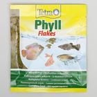 Корм TetraPhyll для рыб, растительные хлопья, пакет, 12 г.