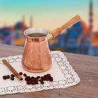 """Кофеварка медная 300 мл """"Арабика"""", съёмная ручка"""