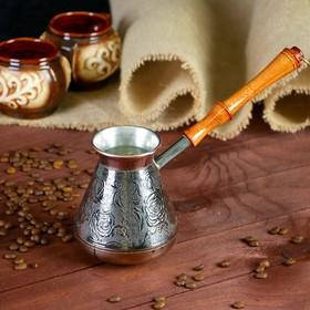 {{photo.Alt || photo.Description || 'Турка для кофе медная «Роза», 0,5 л'}}