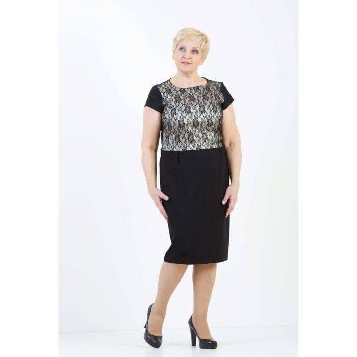 Платье женское, размер 48, цвет чёрный 21Д250