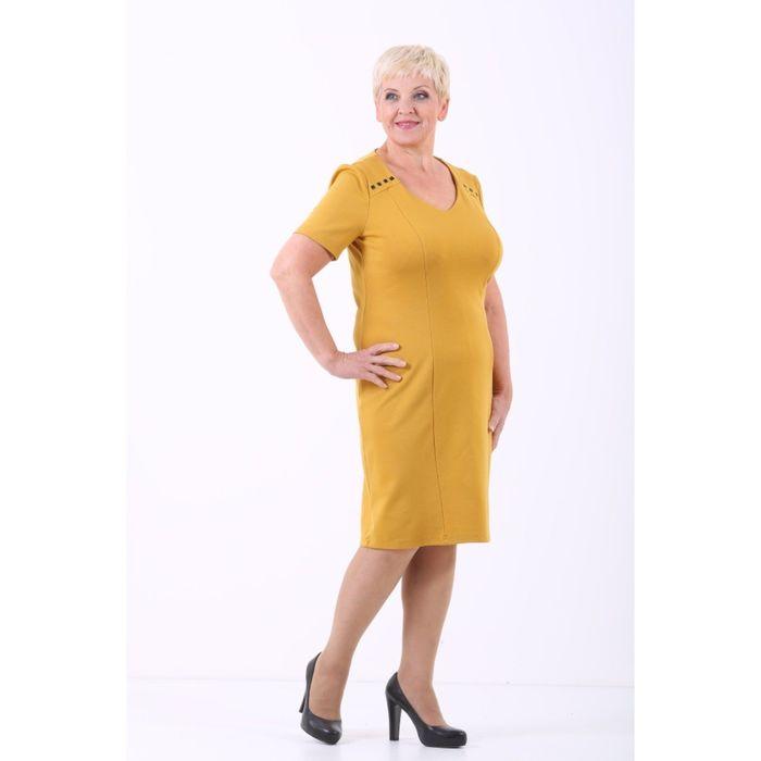 Платье женское, размер 50, цвет горчичный 529Д681