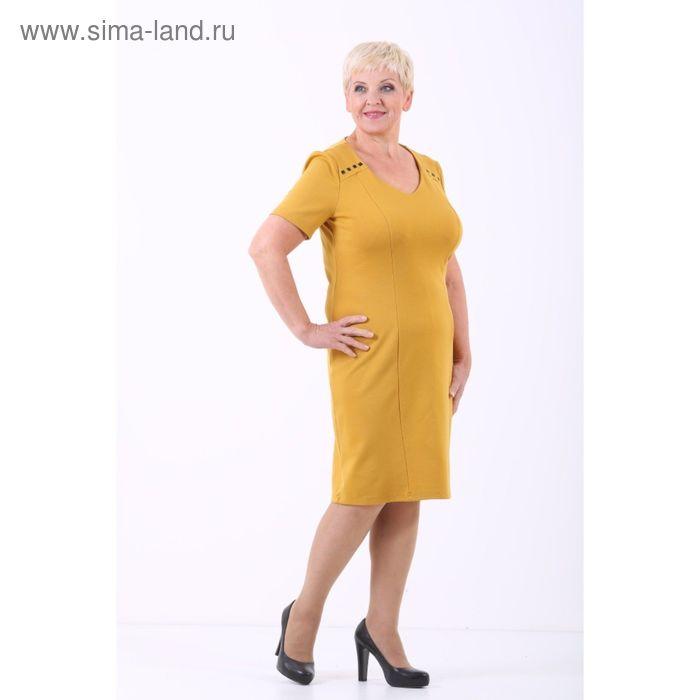 Платье женское, размер 54, цвет горчичный 529Д681