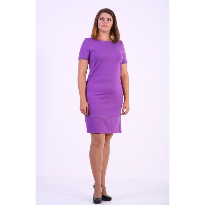 Платье женское, размер 52, цвет сирень 542Д665