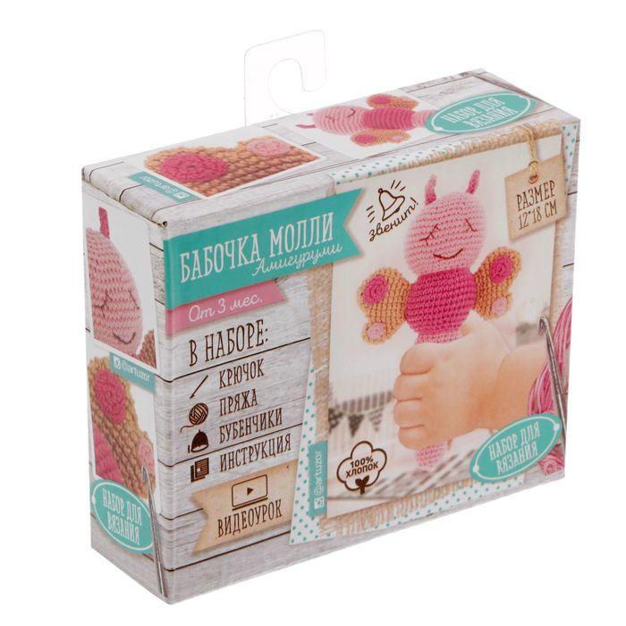 Мягкая игрушка «Пчелка Молли», набор для вязания, 10 × 4 × 14 см