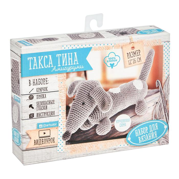 Мягкая игрушка «Такса Тина», набор для вязания, 10 × 4 × 14 см
