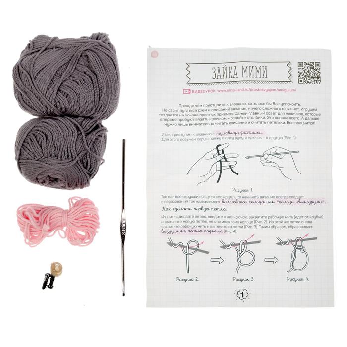 Мягкая игрушка «Зайка Мими», набор для вязания, 10 × 4 × 14 см