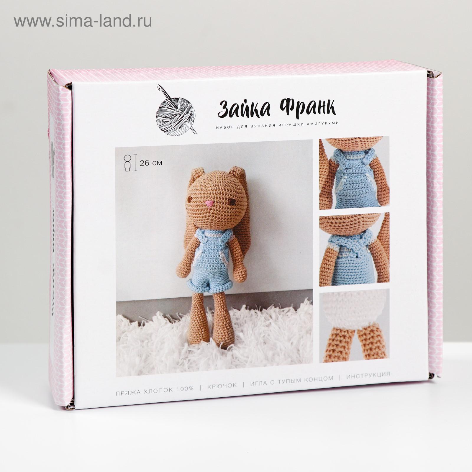 мягкая игрушка зайка франк набор для вязания 12 10 4 см