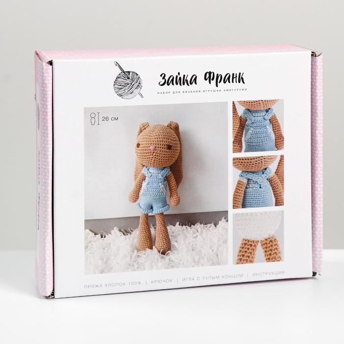 Мягкая игрушка «Зайка Франк», набор для вязания, 12 × 10 × 4 см