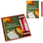 """Подарочный набор """"Учителю математики"""": ежедневник в твёрдой обложке, А5, 80 листов и ручка"""
