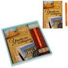 """Подарочный набор """"Учителю истории"""": ежедневник в твёрдой обложке, А5, 80 листов и ручка"""