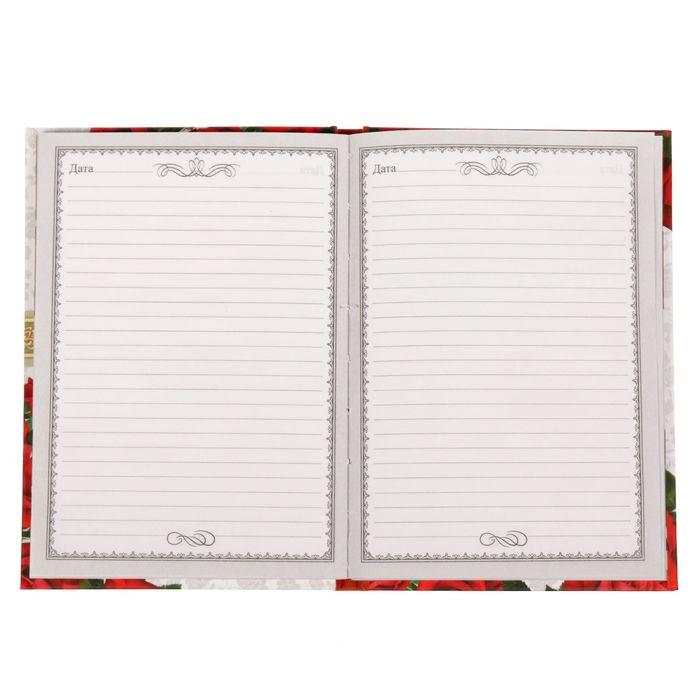 """Подарочный набор """"Любимому классному руководителю"""": ежедневник и ручка"""