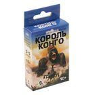 Настольная игра приключение «Король Конго»