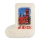 Магнит-валенок ручная работа «Минск. Костёл Святого Симеона и Святой Елены»