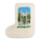 "Magnet-boots handmade ""Orenburg. Bridge"""