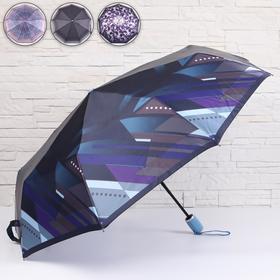 Зонт автоматический, 3 сложения, 9 спиц, R=50 см, цвет МИКС