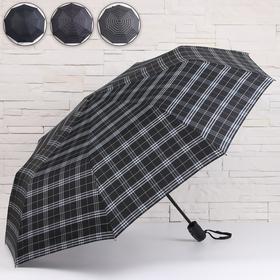 Зонт полуавтоматический «Клетка», 3 сложения, 9 спиц, R = 50 см, цвет МИКС