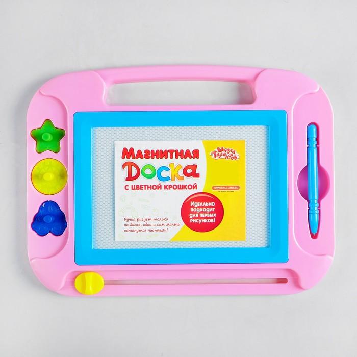 """Доска магнитная """"Люкс"""" с цветной крошкой, 3 печати, цвета МИКС, рабочее поле: 17 × 12 см"""