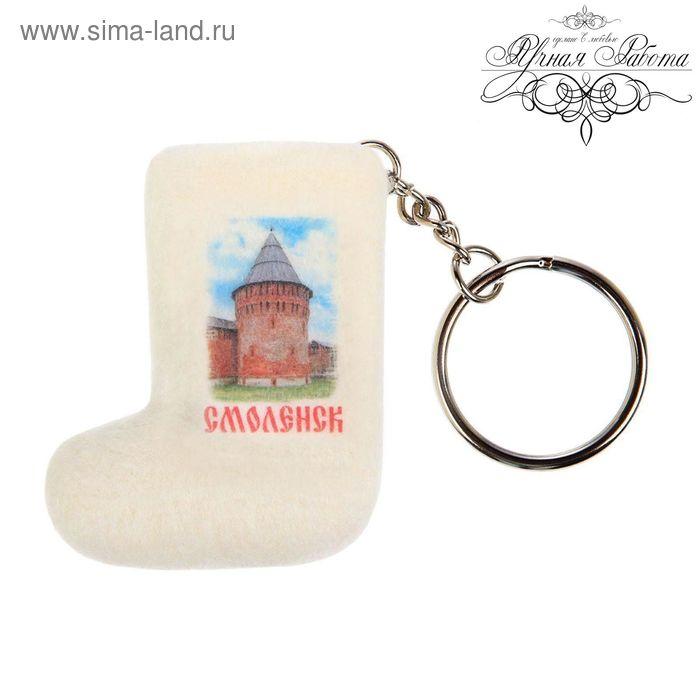 Брелок-валенок из войлока «Смоленск. Крепость», ручная работа