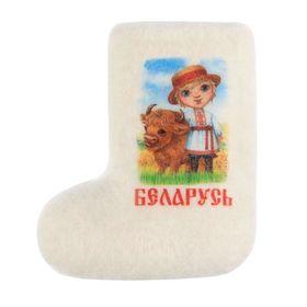 Магнит-валенок ручной работы «Беларусь»