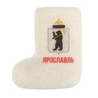 """Магнит-валенок из войлока """"Ярославль. Герб города"""", ручная работа"""
