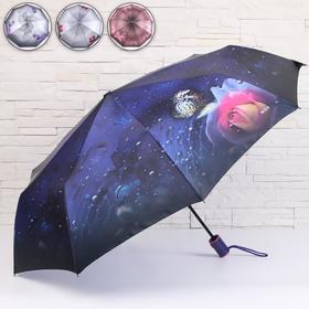 Зонт автоматический «капли и цветы», 3 сложения, 9 спиц, R = 50, цвет МИКС