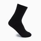 Носки женские, цвет МИКС, размер 21-23