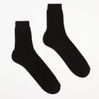 Носки мужские, размер 27, цвет чёрный, арт. СП1,3-12