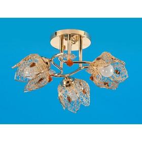 Люстра 'Айвенго' 3 лампы 60W E27 золото 38х38х24 см Ош