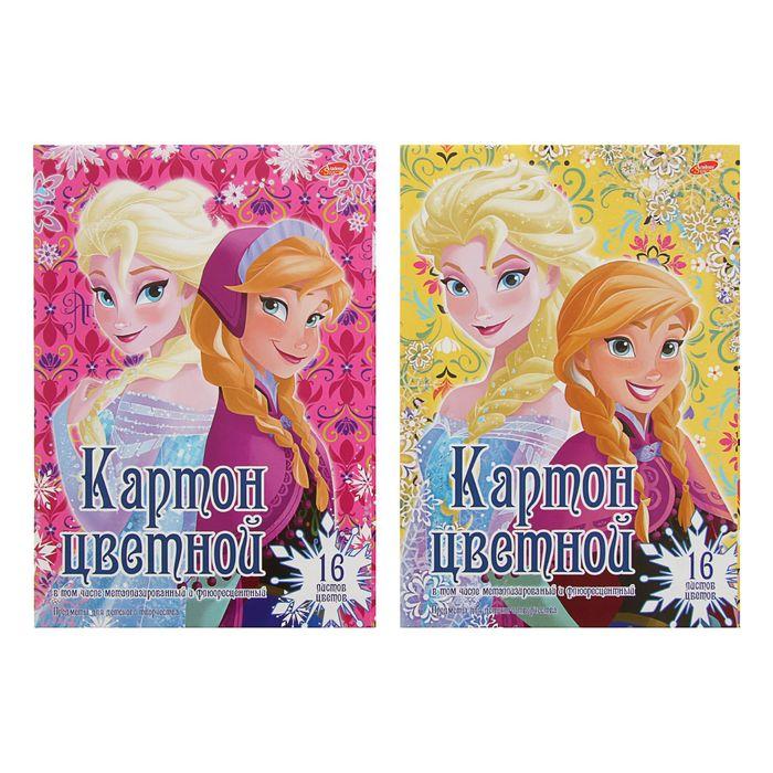 Картон цветной А4, 16 листов, 16 цветов: 4 металлизированных, 4 флюоресцентных Frozen, ВД-лак, МИКС - фото 369521105