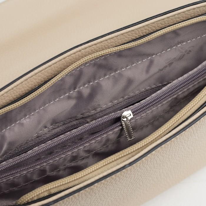 Сумка женская на молнии, отдел с перегородкой, наружный карман, регулируемый ремень, цвет пудра