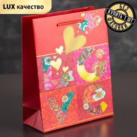 """The package laminated """"Spring love"""", luxury, 18 x 8 x 23 cm"""